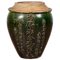 Chinese Contemporary Green Glazed Water Jug Pottery with Calligraphy