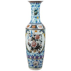 Chinese Decorative Floor Vase, Traditional Floral Patterning