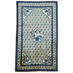 Chinese Dragon Peking Area Size Rug