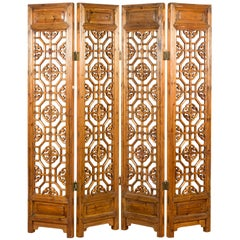 Chinese Early 20th Century Fretwork Four-Panel Screen with Geometric Motifs