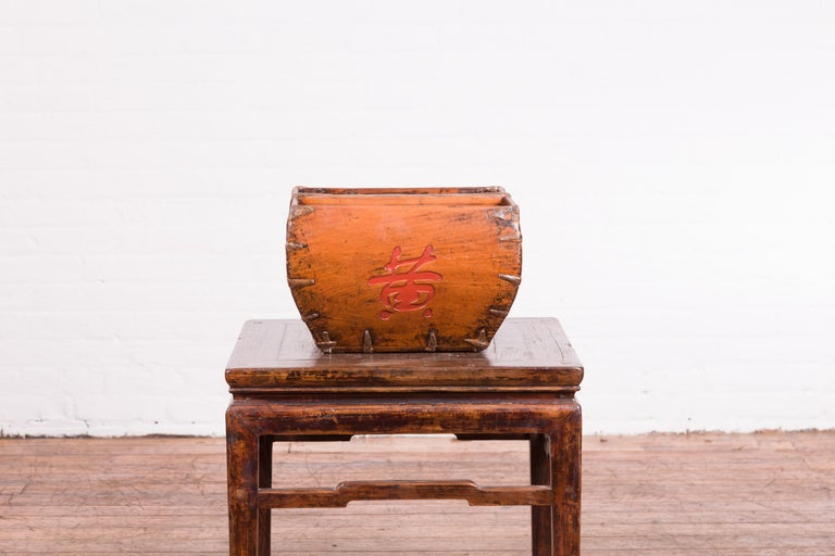 Chinese Early 20th Century Grain Basket with Red Calligraphy and Braces In Good Condition For Sale In Yonkers, NY