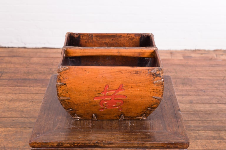 Chinese Early 20th Century Grain Basket with Red Calligraphy and Braces For Sale 1
