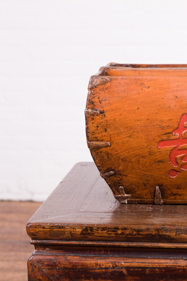 Chinese Early 20th Century Grain Basket with Red Calligraphy and Braces For Sale 3