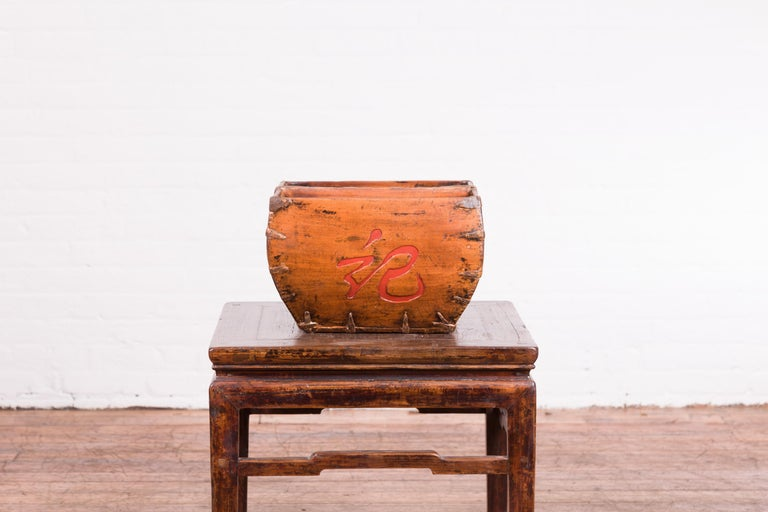 Chinese Early 20th Century Grain Basket with Red Calligraphy and Braces For Sale 5