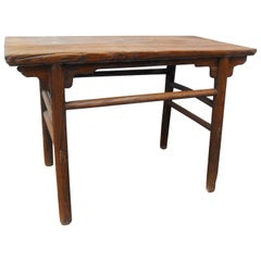Chinese Elmwood Altar Table, 18th Century