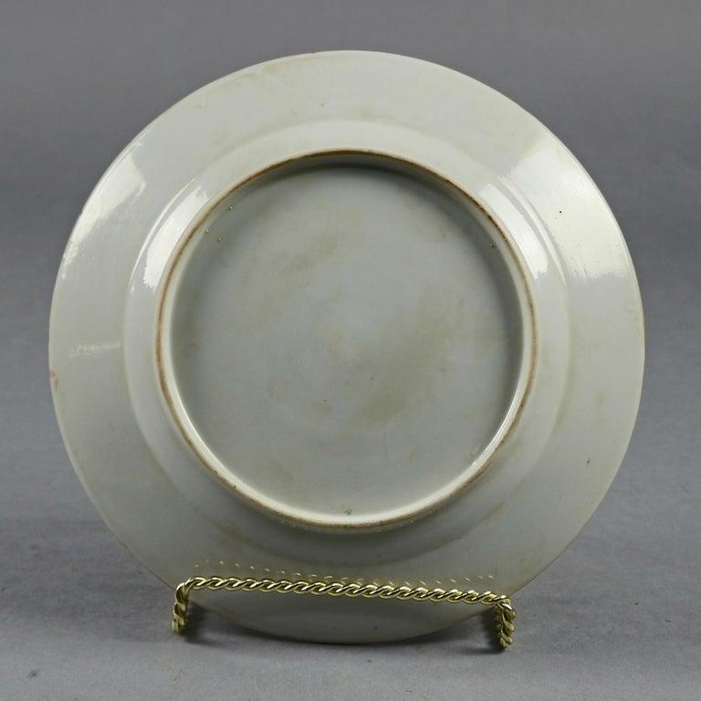 Chinese Enameled Imari Pictorial Rooster & Garden Scene Porcelain Plates For Sale 2