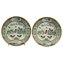 Chinese Enameled Imari Pictorial Rooster & Garden Scene Porcelain Plates