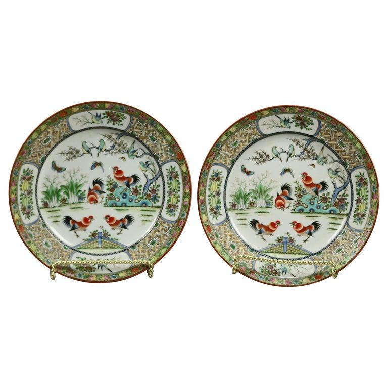 Chinese Enameled Imari Pictorial Rooster & Garden Scene Porcelain Plates For Sale