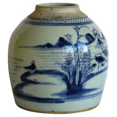 Chinese Export Blue and White Jar Porcelain Hand Painted, Qing, 18th Century