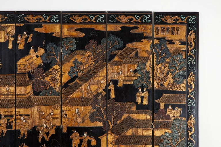 Chinese Export Eight-Panel Gilt Lacquered Coromandel Screen For Sale 2