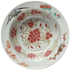 Chinese Export Famille Rose Porcelain Bowl or Basin with Floral Motif