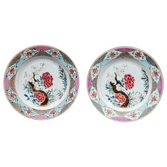 Chinese Export Famille Rose Porcelain LVarge Dishes, circa 1765-1775