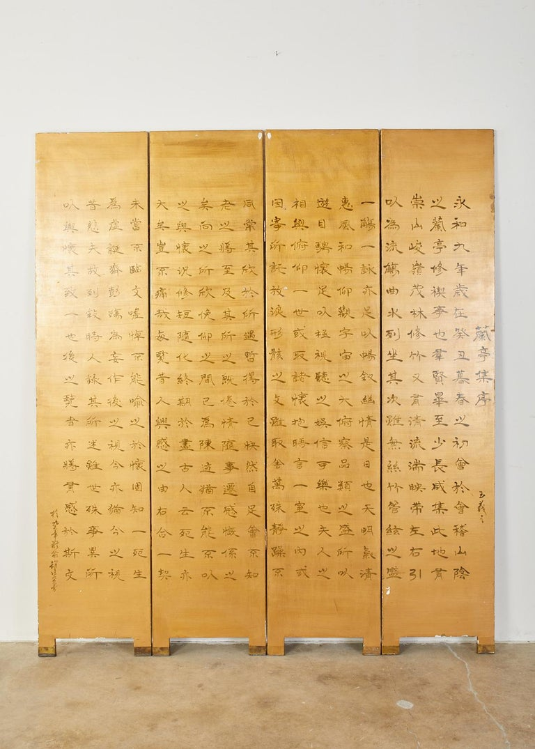 Chinese Export Four Panel Lacquered Gilt Coromandel Screen For Sale 11