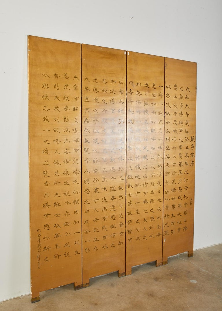 Chinese Export Four Panel Lacquered Gilt Coromandel Screen For Sale 15