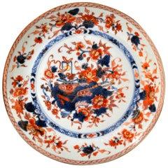 Chinese Export Imari Large Porcelain Saucer Dish, circa 1770