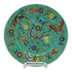 Chinese Export Pair of Dishes with Butterflies, Circa 1920