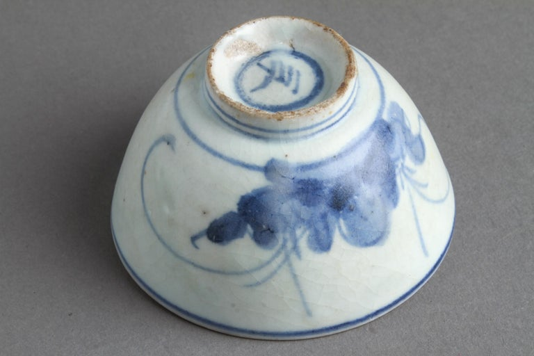 Chinese Export Porcelain Blue and White Teacup In Good Condition For Sale In New York, NY