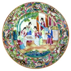 Chinese Export Porcelain Canton Famille Rose Plate, Wei Qi Players, ca. 1820