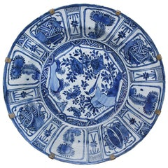 Chinese Export Porcelain Dish, Wanli Period, '1573-1619'