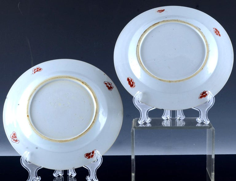 Chinese Export Porcelain Early Armorial Plates, Arms of Van Gellicum, Kangxi For Sale 9