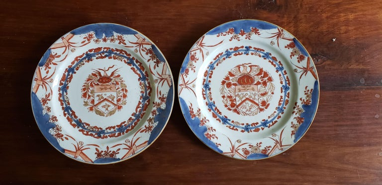 Chinese export porcelain early armorial plates,