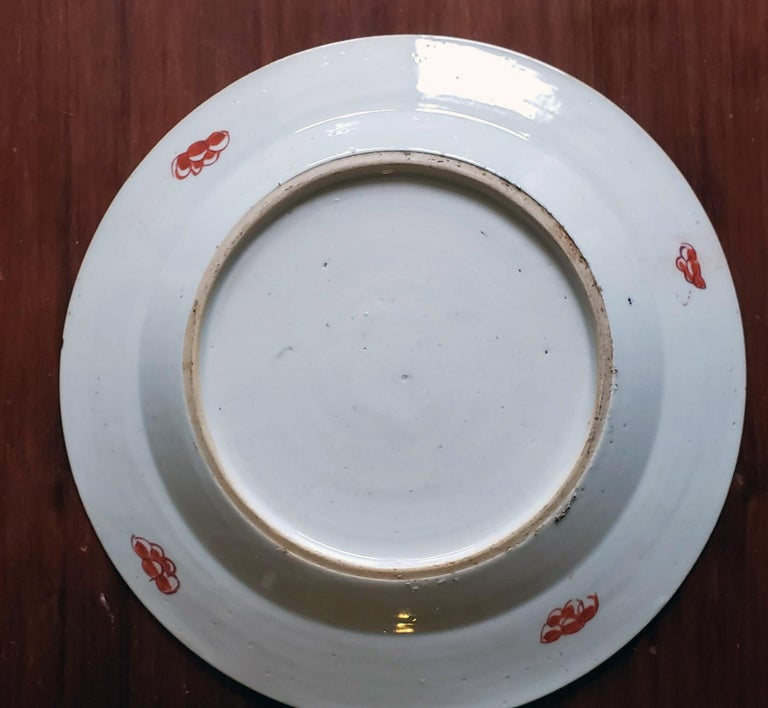 Chinese Export Porcelain Early Armorial Plates, Arms of Van Gellicum, Kangxi In Good Condition For Sale In Downingtown, PA