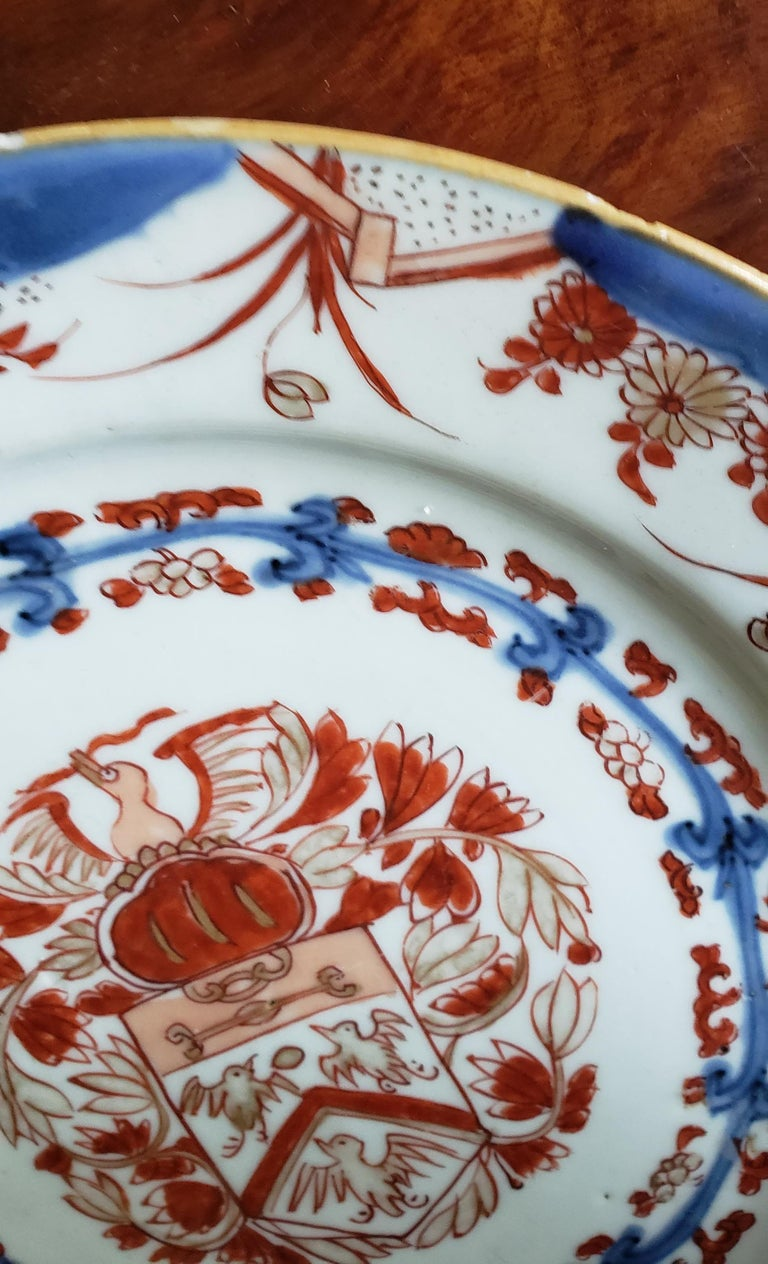 Chinese Export Porcelain Early Armorial Plates, Arms of Van Gellicum, Kangxi For Sale 2