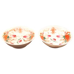 Chinese Export Porcelain Famille Rose Tea Plates