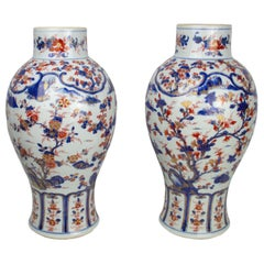 Chinese Export Porcelain Pair of Jars, Kangxi, '1662-1722'