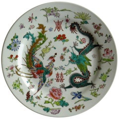Chinese Export Porcelain Plate Hand Painted Dragon and Phoenix, circa 1960