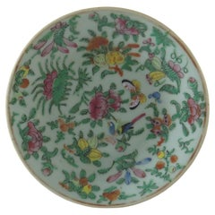 Chinese Export Porcelain Plate or Dish Celadon Glaze Hand Painted, Qing Ca 1820