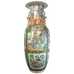 Chinese Export Porcelain Rose Medallion Vase, Canton, circa 1900