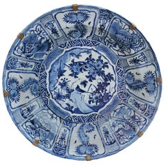 Chinese Export Porcelian Dish, Wanli Period '1573-1619'
