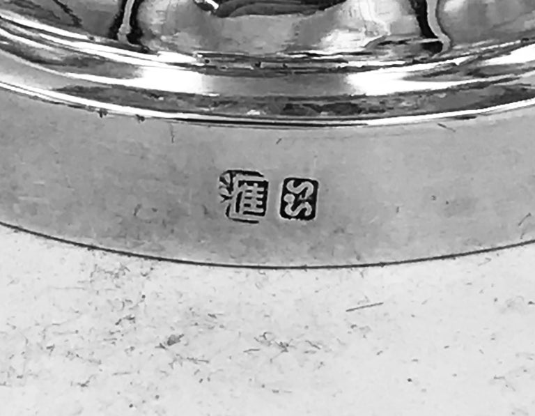 Chinese Export Silver Jug For Sale 7
