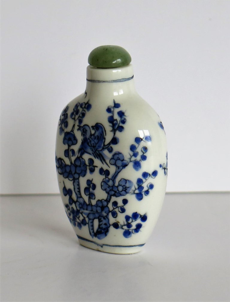 Chinese Export Snuff Bottle Porcelain Hand Painted with Hardwood Stand For Sale 1