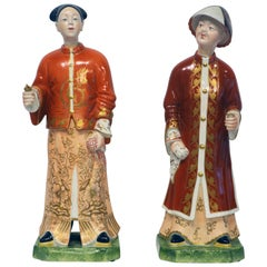 Chinese Export Style Porcelain Nodding Head Mandarins by Mottahedeh, Italy, Pair
