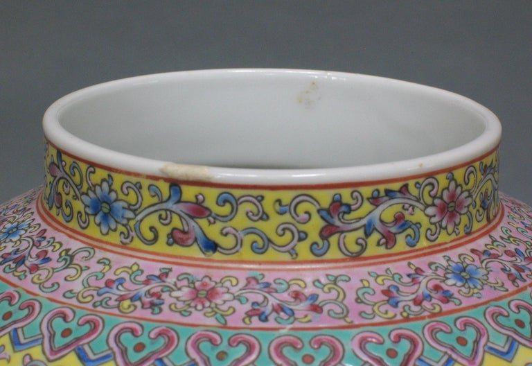 Chinese Famille Rose Baluster Jar and Cover on Stand For Sale 5