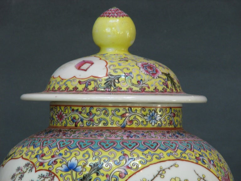Chinese Famille Rose Baluster Jar and Cover on Stand For Sale 2