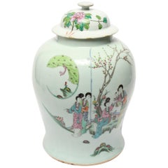 Chinese Famille Rose Baluster Jar with Lid