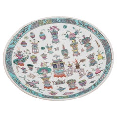 Chinese Famille Rose Dish with Scholars' Objects, c. 1900