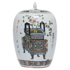 Chinese Famille Rose Ginger Jar with Ancient Censers, c. 1900