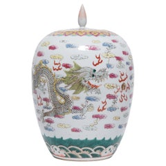 Chinese Famille Rose Ginger Jar with Celestial Dragons, c. 1900