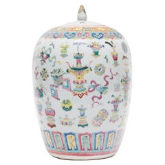 Chinese Famille Rose Ginger Jar with Scholars' Objects, c. 1900