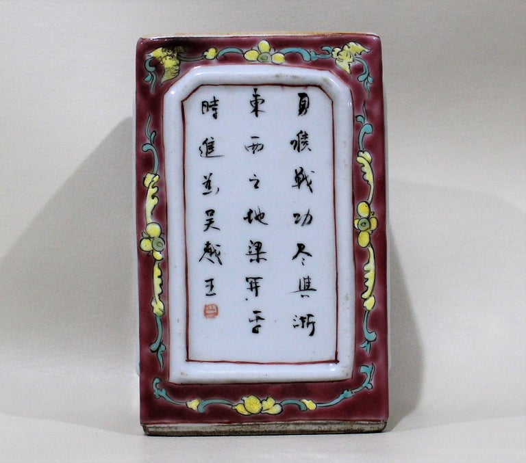 Chinese Famille Rose Porcelain Vase In Good Condition For Sale In Hamilton, Ontario