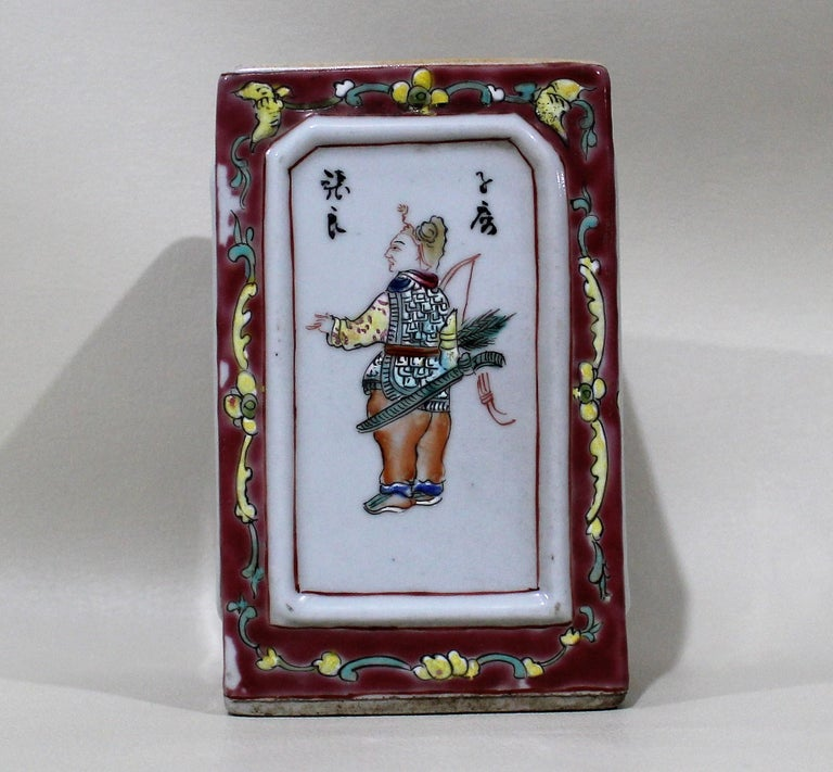 20th Century Chinese Famille Rose Porcelain Vase For Sale