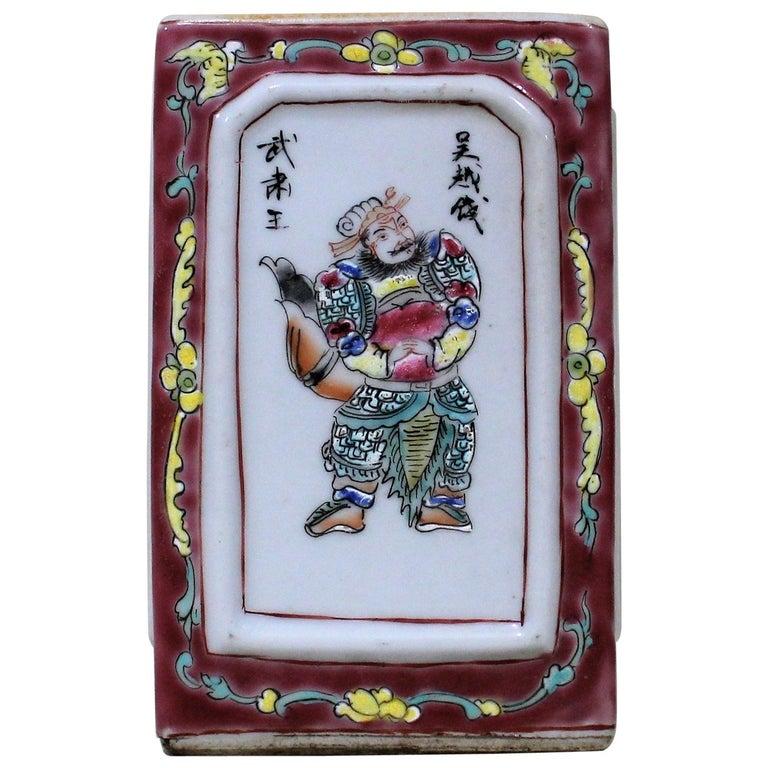 Chinese Famille Rose Porcelain Vase For Sale