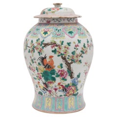 Chinese Famille Rose Rooster Baluster Jar, c. 1900