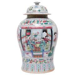 Chinese Famille Rose Scholarly Gathering Baluster Jar, c. 1900