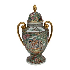 Chinese Famille Rose Vases with Gilt Handles 19th Century Figurative Scenes