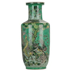 Chinese Famille Verte Vase Fenghuang Birds Marked 19th-20th Century Green